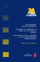28 Times Cinema 2019 Call